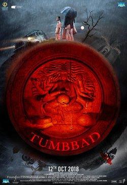 rsz_tumbbad-indian-movie-poster.jpg.58a94044e34c458145812c4b8200ab81.jpg